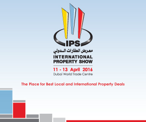 The Global Property Guide placed the UAE in the 1st position in the Competitiveness Rating category in the Middle East